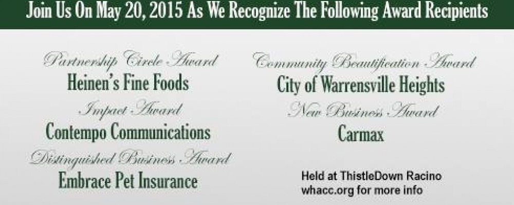 Announcing our 2015 Recognition Award winners!